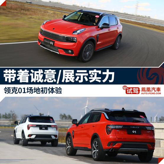 中国能不能造出一台好车?答案就在这儿...