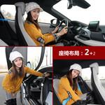 2014款 宝马i8 标准型
