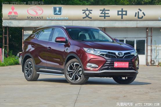 东莞东南DX7全系直降0.5万 有现车销售