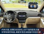 2015款 福汽启腾EX80 1.5L 精英型