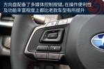 2015款 斯巴鲁XV 2.0i 特装运动版