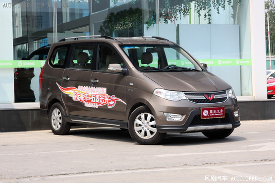 太原五菱宏光购车最高优惠4千 现车在售
