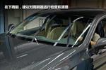 雨天应该如何驾车才安全
