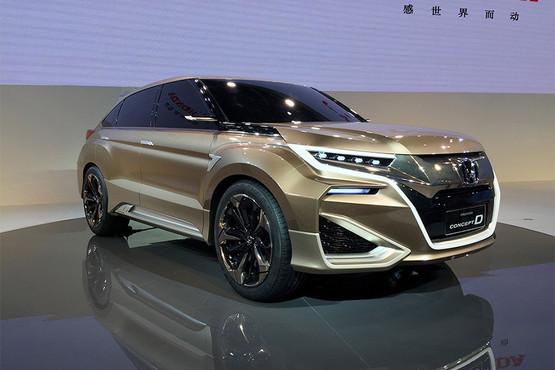 广汽本田将推出全新SUV 配2.0T发动机