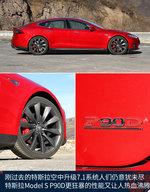 2015款 特斯拉 Model S P90D