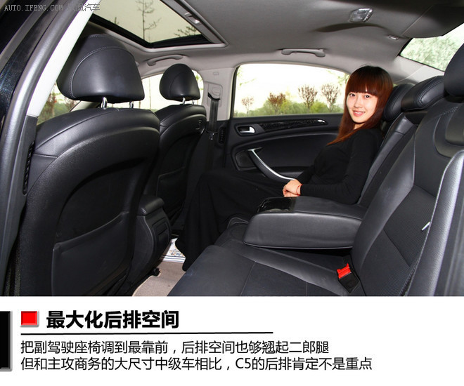 c5后排座套安装图解