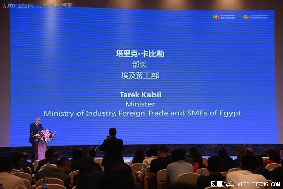 塔里克·卡比勒:未来20年埃及将成为汽车出口国