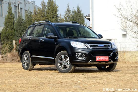 哈弗H6南京最高限时优惠1.1万 现车销售