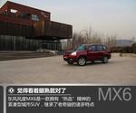 2015款 东风风度MX6 2.0L 自动四驱豪华型