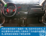2015款 本田哥瑞 1.5L CVT旗舰版