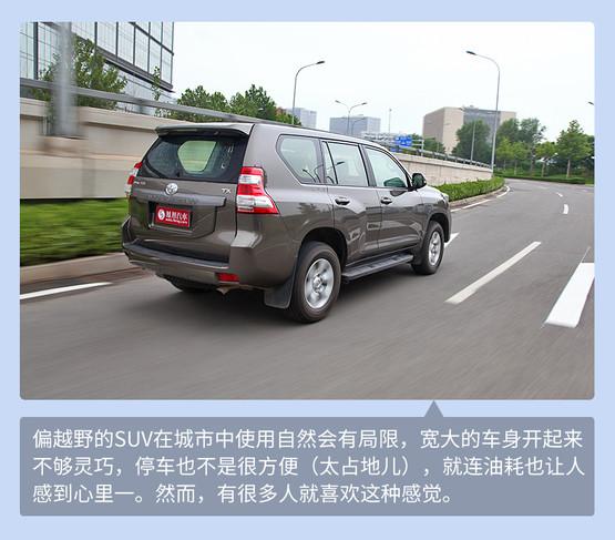 特别策划:家庭选车记-城市+越野SUV-图18