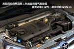 2012款 江淮同悦 1.3L 手动舒适型