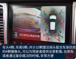 2017款 众泰SR9 2.0T 自动极致之梦版