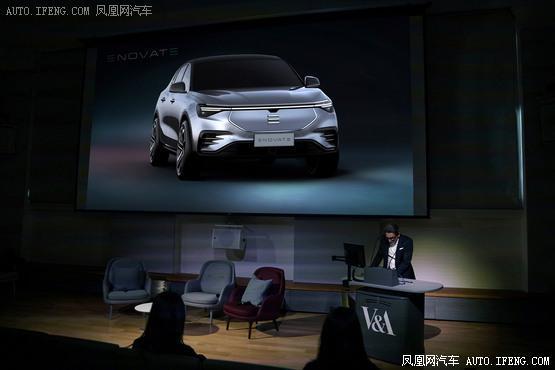 ENOVATE首款车型官图发布 广州车展首发