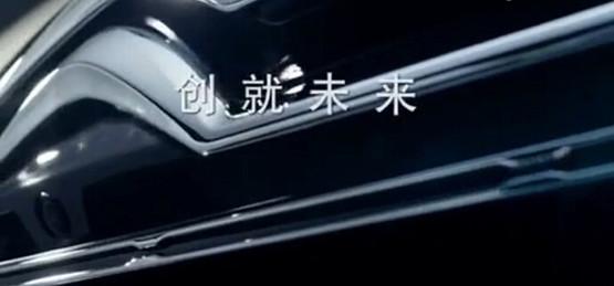东风雪铁龙C6细节设计曝光 实车4月亮相高清图片