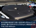 2016款 沃尔沃S90 T5 长轴距智尊版