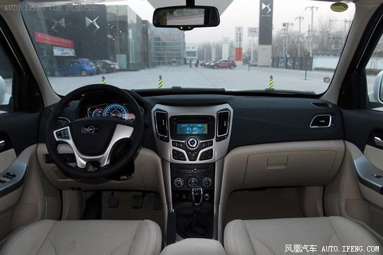 2013款 海马S7 2.0L 手动智尚版