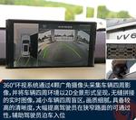 2018款 WEY VV6 2.0T 自动基本型