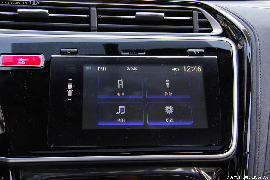 哥瑞收音机接线图