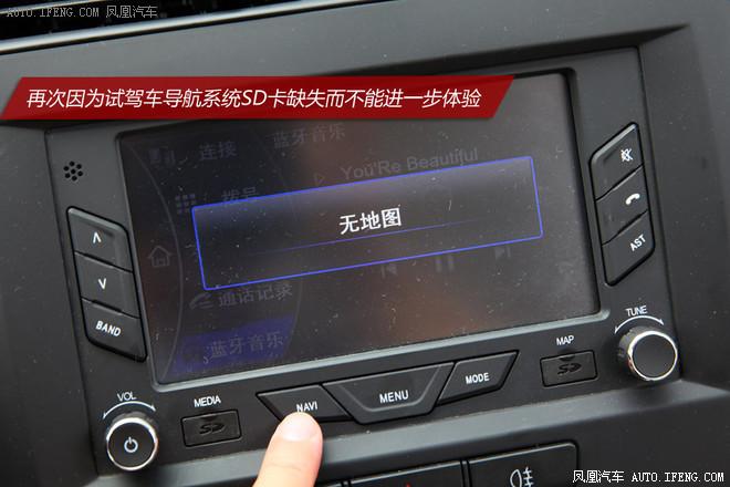 娱乐系统:收音机+多媒体扩展