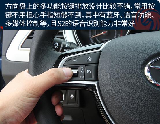 瑞风s2中控台按钮图解