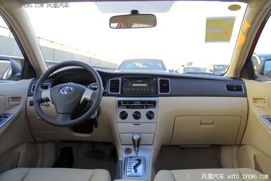 2013款 丰田花冠EX 1.6L 自动基本型