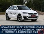 2016款 众泰SR7 1.5T 手动魔方之心版
