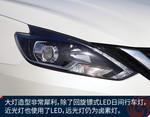 2016款 日产轩逸 1.8XV CVT智尊版