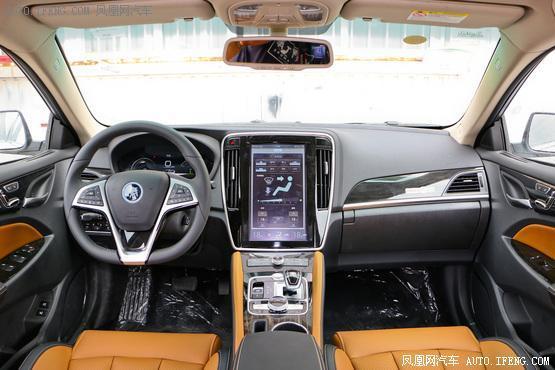 2018款 比亚迪秦 EV450 智联尊尚版