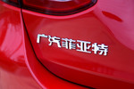 2015款 菲亚特菲翔 1.4T 自动跃享版