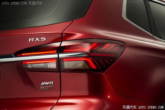 荣威RX5将6月16日公布预售价 7月上市