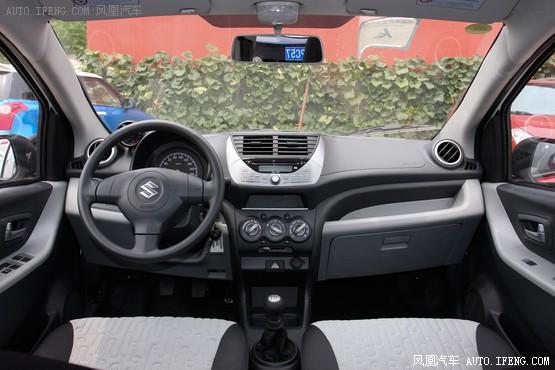 2015款 铃木奥拓 1.0L 手动 豪华型 限定版