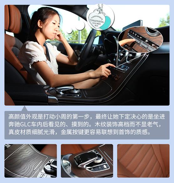 特别策划:家庭选车记-城市+越野SUV-图22