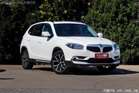 华晨中华V5 H330入门级车型售价下调高清图片