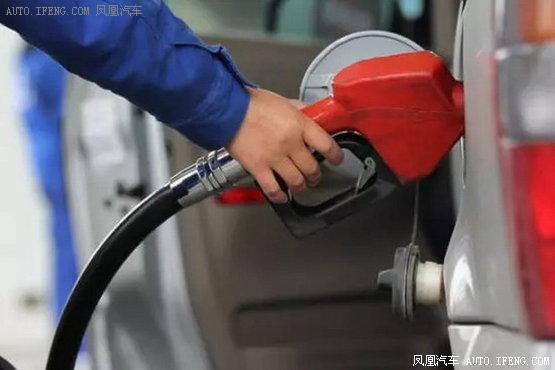 发改委:8月18日国内成品油价格不调整