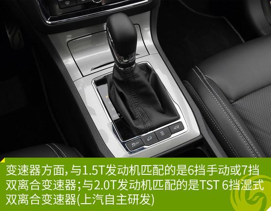 """动力系统,荣威RX5将采用上汽""""蓝芯""""高效动力,包含1.5T和2.0T两款涡轮增压发动机。其中1.5T车型,最大功率为124千瓦,峰值扭矩为250牛米,与之匹配的是6速手动或7速双离合变速器;2.0T车型最大功率为162千瓦,峰值扭矩为350牛米,与之匹配的是TST 6速湿式双离合变速器(上汽自主研发)。另外,1."""