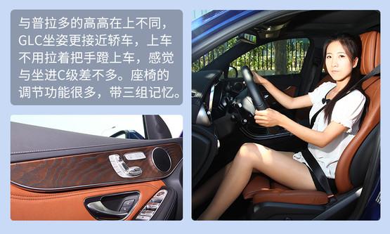 特别策划:家庭选车记-城市+越野SUV-图23