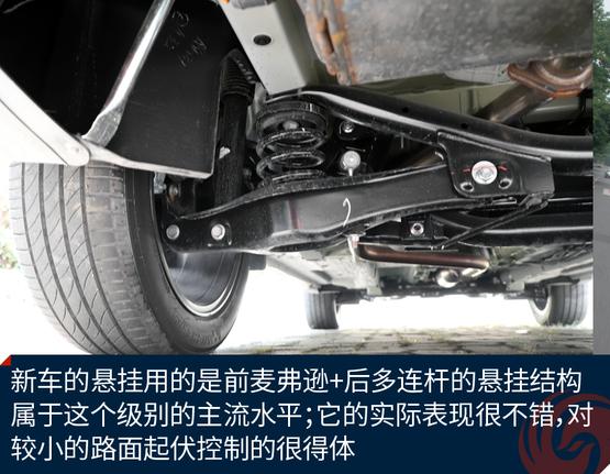 奇瑞SUV新旗舰瑞虎8 精致而全面的存在 - yuhongbo555888 - yuhongbo555888的博客