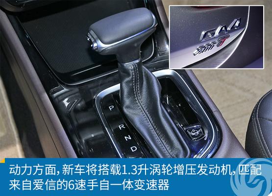 新车图解:广汽传祺GA4_传祺的又一张好牌
