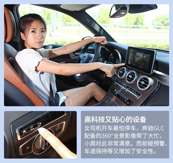 特别策划:家庭选车记-城市+越野SUV-图25