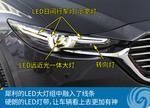 2019款 马自达CX-8 2.5L 自动四驱旗舰型
