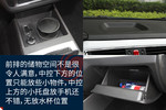 2015款 江淮瑞风S2 1.5L 手动豪华智能型