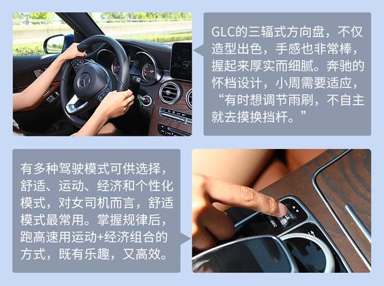 特别策划:家庭选车记-城市+越野SUV-图24