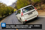 2015款 丰田普拉多 2.7L 自动标准版