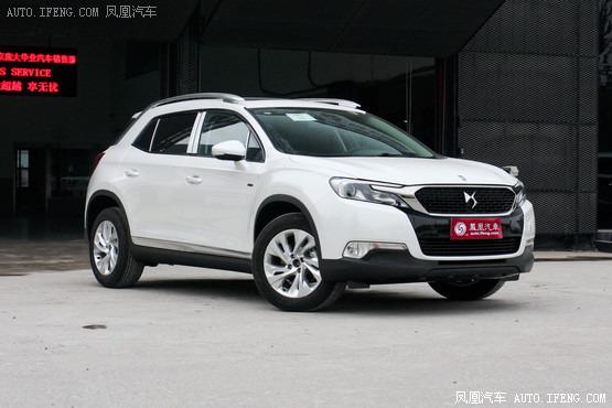 DS 6现车在售 购车最高优惠2万元