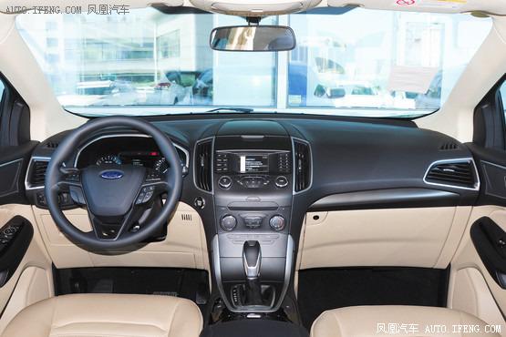 2015款 福特锐界 2.0T GTDi 两驱精锐型 5座