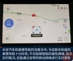 2017款 长安CS95 2.0T 自动四驱智尊版