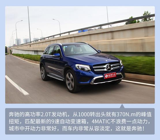 特别策划:家庭选车记-城市+越野SUV-图26