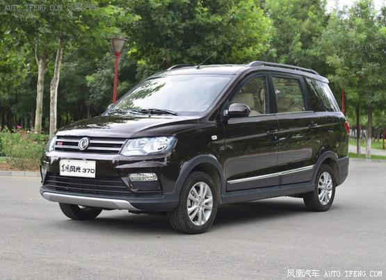 东风风光370新车型上市 售6.99万元