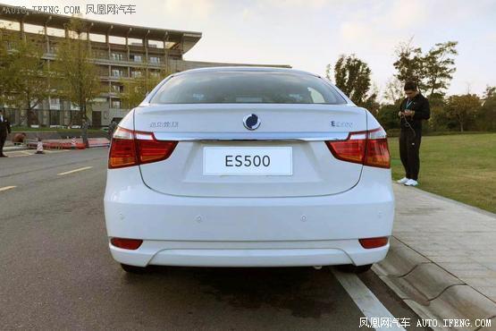 新款富康ES500上市补贴前售22.48万元起